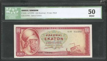 Greece: Drachmae 100/1.7.1955 ! ICG 50 XF/AUNC!