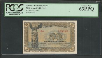Greece: Drachmae 50/9.11.1944