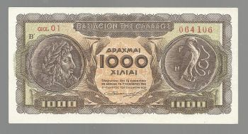 Greece: Drachmae 1.000/1.11.1953 UNC!