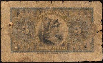 ΕΘΝΙΚΗ ΤΡΑΠΕΖΑ 100 δρχ 30 Ιουνίου 1916