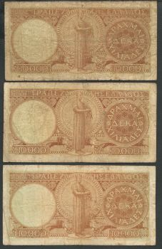 Lot (3) All existing types-varieties Drachmae 10000/1947 (see description)
