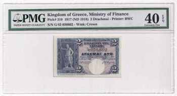 ΕΘΝΙΚΗ ΤΡΑΠΕΖΑ 100 δρχ 28 Μαίου 1917