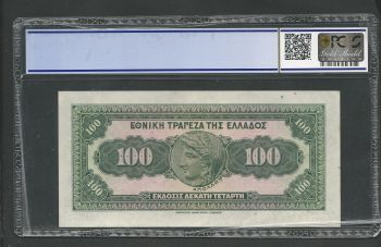 Greece: Drachmae 100/6.6.1926 (red overprint) PCGS 50 aUNC!! Extremely rare date 6/6/1927!!