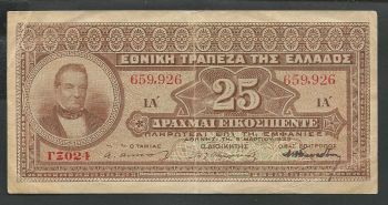 Greece: National Bank of Greece Drachmae 25/5.3.1923 (strong paper) !!