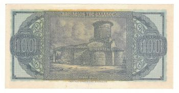 Greece 1950 - 100 drachmas UNC