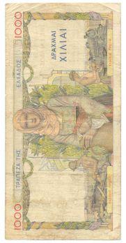 1000 ΔΡΑΧΜΕΣ 1935 - 1000 DRACHMAS 1935