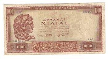 1000 ΔΡΑΧΜΕΣ 1956 - 1000 DRACHMAS 1956