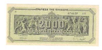 2000000000 ΔΡΑΧΜΕΣ 1944 ΑΚΥΚΛΟΦΟΡΗΤΟ - 2000000000 DRACHMAS 1944 UNC