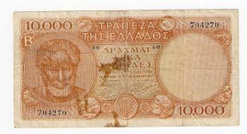 10000 ΔΡΑΧΜΕΣ 1947 - 10000 DRACHMAS 1947