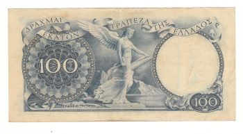 GREECE BANKNOTE 100 DRACHMAI 1945 P-170 CANARY