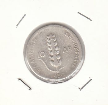 Greece 10 Drachmai 1930 SILVER