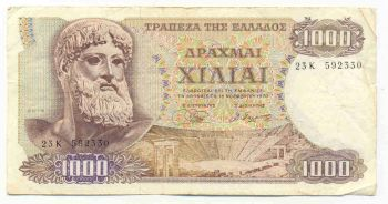 1000 ΔΡΑΧΜΕΣ 1970 - 1000 DRACHMAS 1970