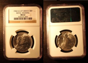 GREECE 30 DRS 1964 SILVER MS 62 NGC