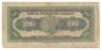 100 ΔΡΑΧΜΕΣ 14/6/1927 - 100DRACHMAS 14/6/1927