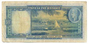 500 ΔΡΑΧΜΕΣ 1939 - 500 DRACHMAS 1939