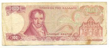 100 ΔΡΑΧΜΕΣ 1978 ΜΕ ''Λ'' - 100 DRACHMAS WITH LETTER ''Λ'' (LITHOGRAPHIC EDITION)(BACK-DOWN LEFT CORNER)