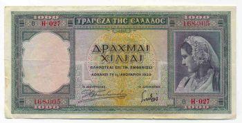 1000 ΔΡΑΧΜΕΣ 1939 - 1000 DRACHMAS 1939