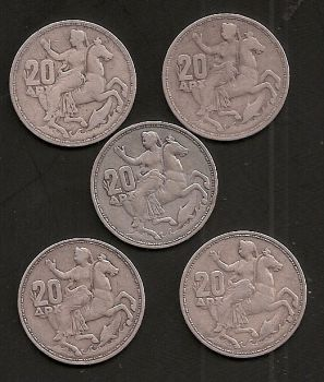 Greece: Lot 5 silver coins Drachmae  20/1960 Offer!