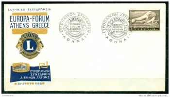 GREECE 1968 - Lions-International # Europa-Forum Athens FDC