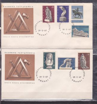 GREECE FDC 1967 MODERN GREEK SCULPTORS