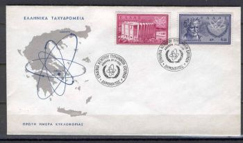Greece 1961 Democritus Atomic Research Center FDC