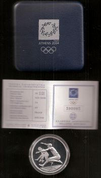 Greece: Silver proof 10 EURO coin 2004 Olympic games BU