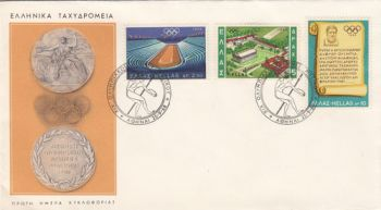 Greece FDC - Olympic Games Mexico 1968