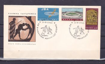 Greece 1965 Balkan Games FDC
