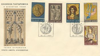 GREECE FDC 1964 Art Religion