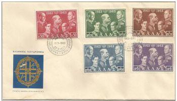 GREECE 1963 - Royal Dynasty FDC (Kings)