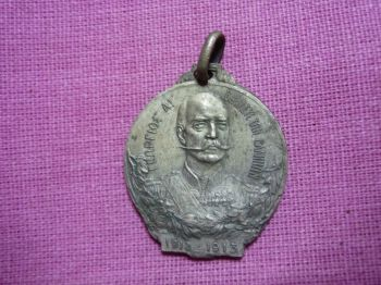GREECE MILITARY MEDAL WWI