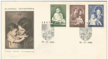 GREECE 1966 PRINCESS ALEXIA'S FIRST BIRTHDAY FDC