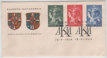 Greece FDC The Wedding of King Konstantin & Queen Anne-Marie 1964