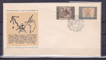 Greece 1965 Friend´s Society FDC