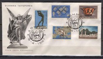GREECE 1967 Sporting Events FDC