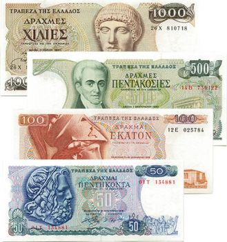 Greece 1978-1987 Set of 4 notes 50, 100, 500 & 1000 Drachmas UNC!!!