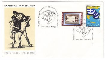 GREECE 1968 NATIONAL FLAG FDC