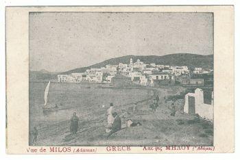 GREECE VUE DE MILOS (ADAMAS)