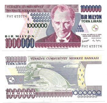 Turkey 1000000 Lira L.1970 (1985) Pick 209 UNC serial R