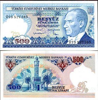 TURKEY 500 LIRA 1970 UNC P.195