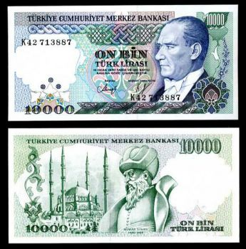 TURKEY 10000 LIRASI 1970 (1989) P 200 UNC