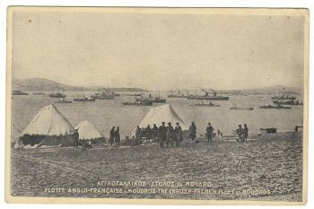 THE ENGLISH - FRENCE FLEET AT MOUDROS GREECE