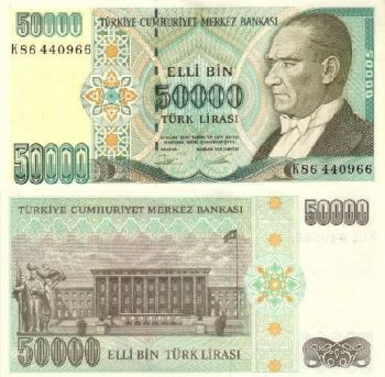 Turkey 50000 Lira 1970 Pick 204