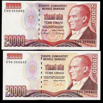 TURKEY L 1970 ( 1988 & 1995 ) -2 X 20000 LIRA - P201 & P202 - UNC