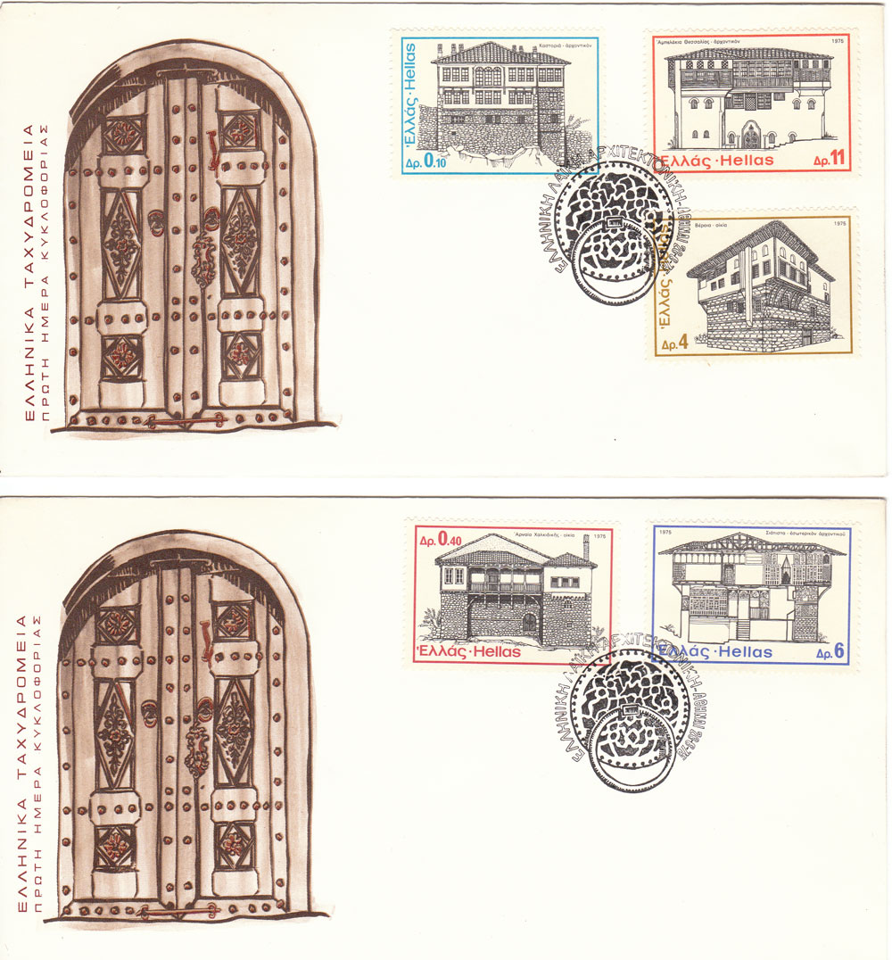 stamps greece 1975 greek folk architecture. Black Bedroom Furniture Sets. Home Design Ideas