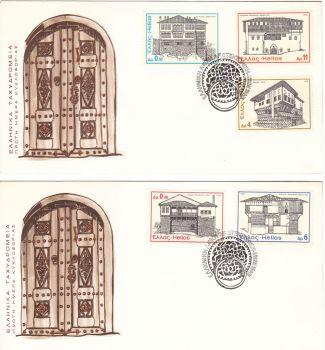GREECE 1975 - GREEK FOLK ARCHITECTURE