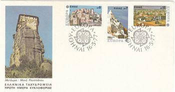 GREECE 1977 - EUROPA LANDSCAPES