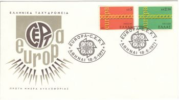GREECE 1971 - EUROPA 1971
