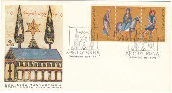 GREECE 1974 - CHRISTMAS 1974