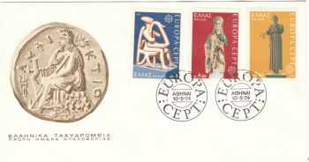 GREECE 1974 - EUROPA - ANCIENT GREEK SCULPTURES